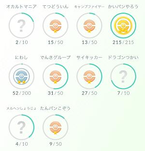 f:id:michsuzuki:20160731085555p:plain