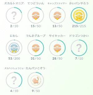 f:id:michsuzuki:20160731182907p:plain