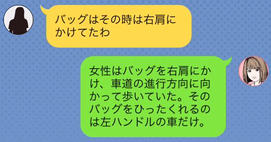 f:id:michsuzuki:20160817182511p:plain