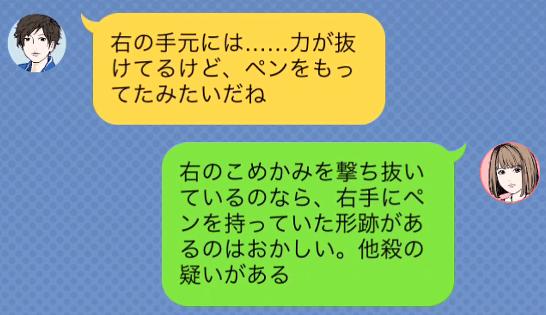 f:id:michsuzuki:20160817182723p:plain