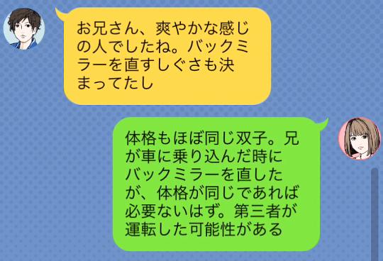 f:id:michsuzuki:20160817182831p:plain
