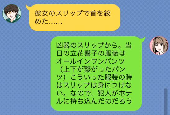 f:id:michsuzuki:20160817182937p:plain