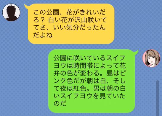 f:id:michsuzuki:20160817183035p:plain