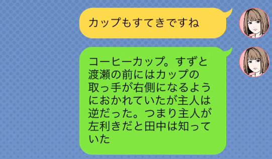 f:id:michsuzuki:20160817185109p:plain