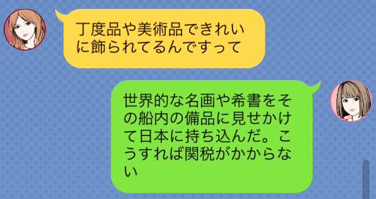 f:id:michsuzuki:20160817185206p:plain