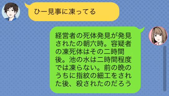 f:id:michsuzuki:20160817185312p:plain