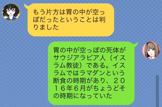 f:id:michsuzuki:20160817185406p:plain