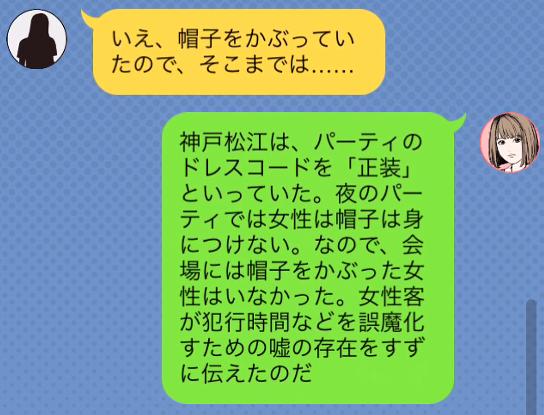 f:id:michsuzuki:20160817185508p:plain