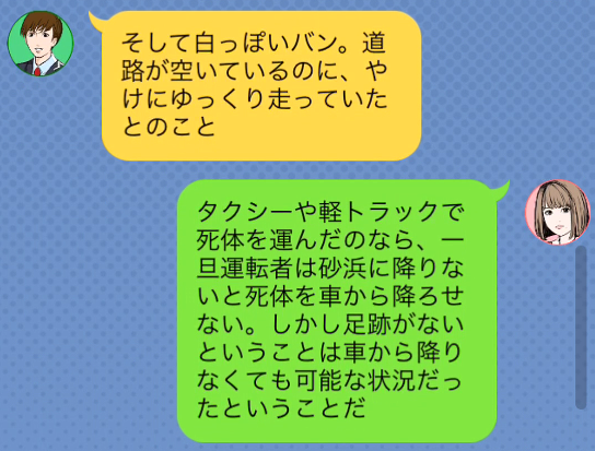 f:id:michsuzuki:20160817185623p:plain