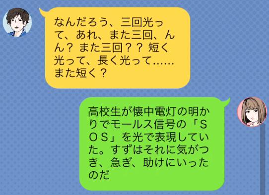 f:id:michsuzuki:20160818005217p:plain
