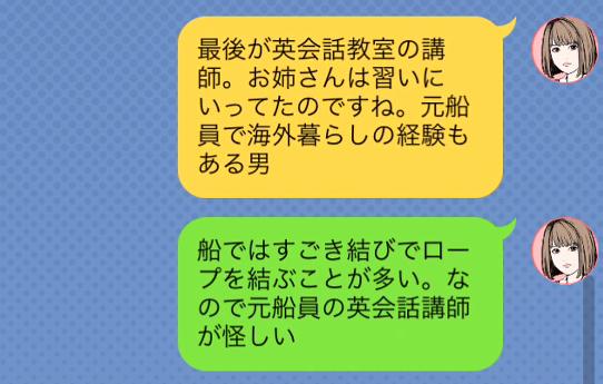 f:id:michsuzuki:20160818005312p:plain
