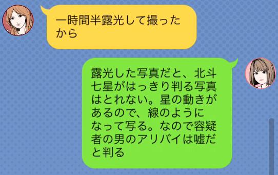 f:id:michsuzuki:20160818005423p:plain