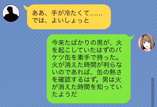 f:id:michsuzuki:20160818005522p:plain