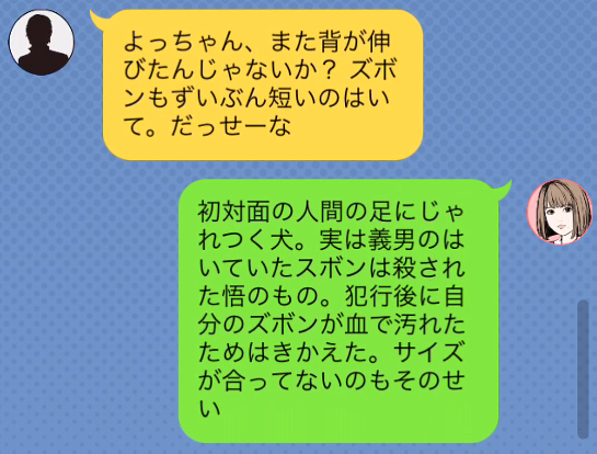 f:id:michsuzuki:20160818005621p:plain
