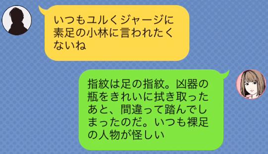 f:id:michsuzuki:20160818005746p:plain