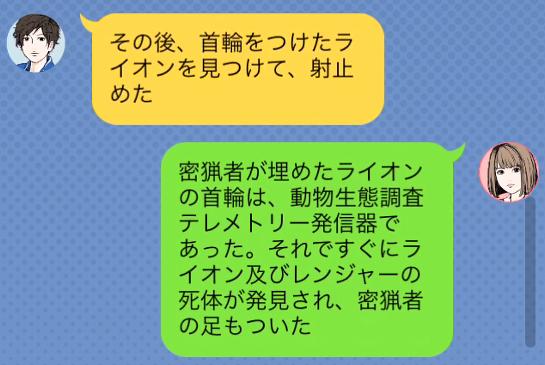 f:id:michsuzuki:20160818005847p:plain