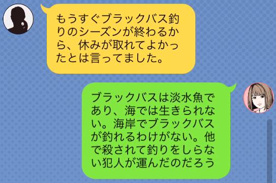 f:id:michsuzuki:20160818005943p:plain