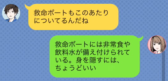 f:id:michsuzuki:20160818010047p:plain