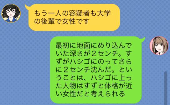 f:id:michsuzuki:20160818010145p:plain