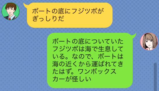 f:id:michsuzuki:20160818010241p:plain