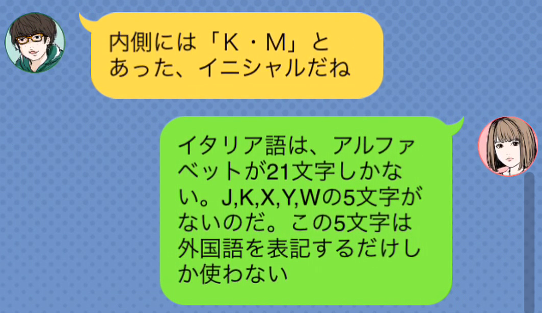 f:id:michsuzuki:20160818010343p:plain