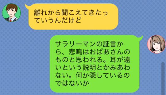 f:id:michsuzuki:20160818010603p:plain