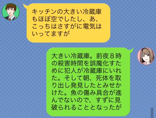 f:id:michsuzuki:20160818010721p:plain