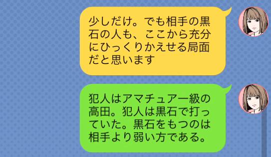 f:id:michsuzuki:20160818010826p:plain