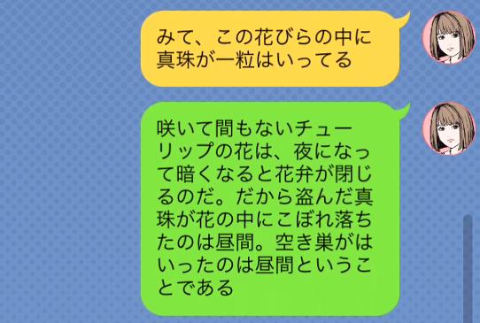 f:id:michsuzuki:20160818010925p:plain
