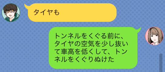 f:id:michsuzuki:20160818011040p:plain