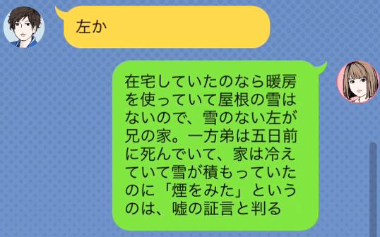 f:id:michsuzuki:20160818011134p:plain