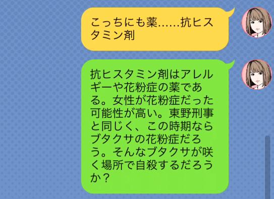 f:id:michsuzuki:20160818011230p:plain