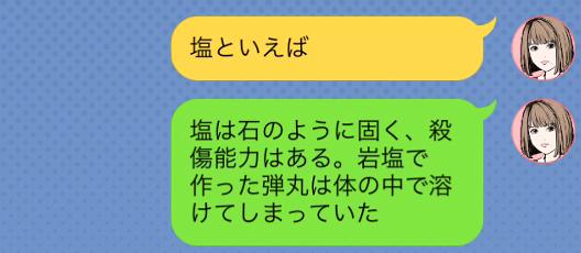 f:id:michsuzuki:20160818070538p:plain