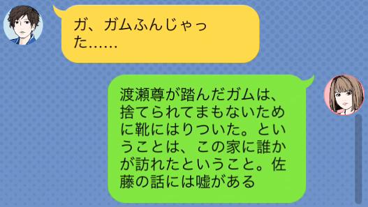 f:id:michsuzuki:20160818070646p:plain