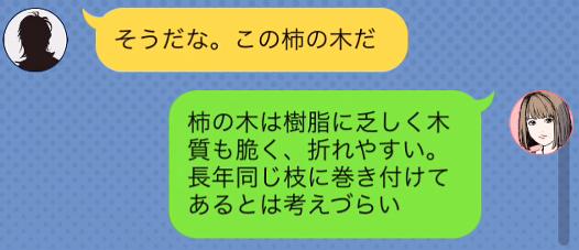 f:id:michsuzuki:20160818070821p:plain