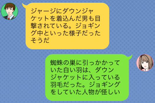 f:id:michsuzuki:20160818070942p:plain