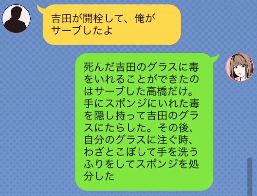 f:id:michsuzuki:20160818071051p:plain