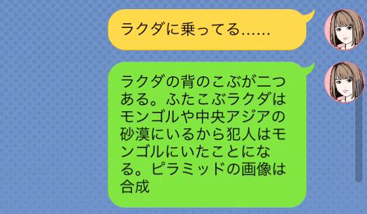 f:id:michsuzuki:20160818071158p:plain