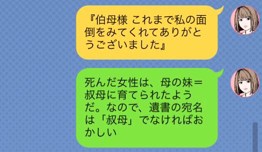 f:id:michsuzuki:20160818071306p:plain
