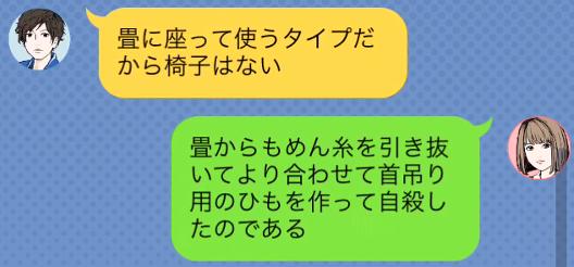 f:id:michsuzuki:20160818071403p:plain
