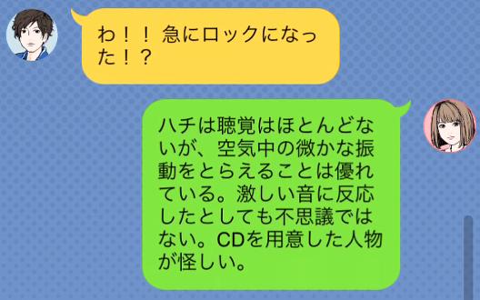 f:id:michsuzuki:20160818071507p:plain