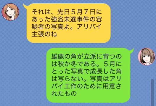 f:id:michsuzuki:20160818071614p:plain