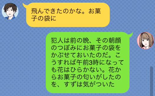 f:id:michsuzuki:20160818072416p:plain