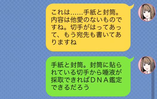f:id:michsuzuki:20160818072702p:plain