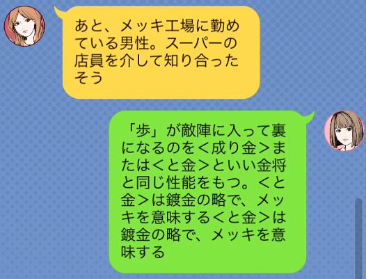 f:id:michsuzuki:20160818072808p:plain
