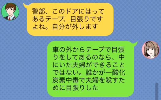 f:id:michsuzuki:20160818072913p:plain