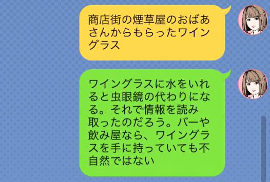f:id:michsuzuki:20160818073018p:plain