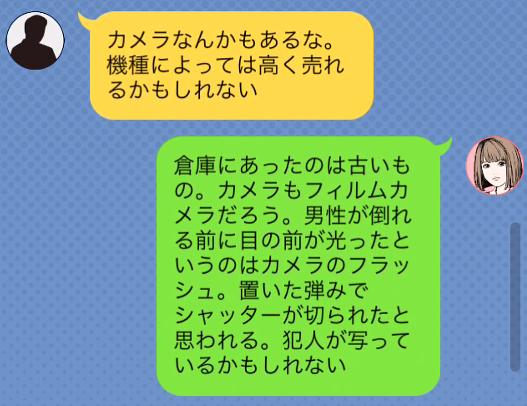 f:id:michsuzuki:20160818073123p:plain