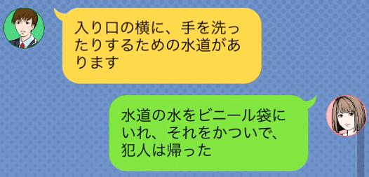 f:id:michsuzuki:20160818073249p:plain