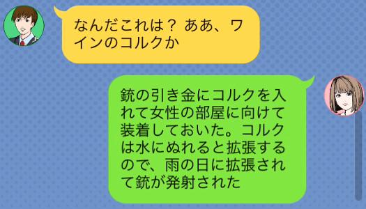f:id:michsuzuki:20160818073355p:plain